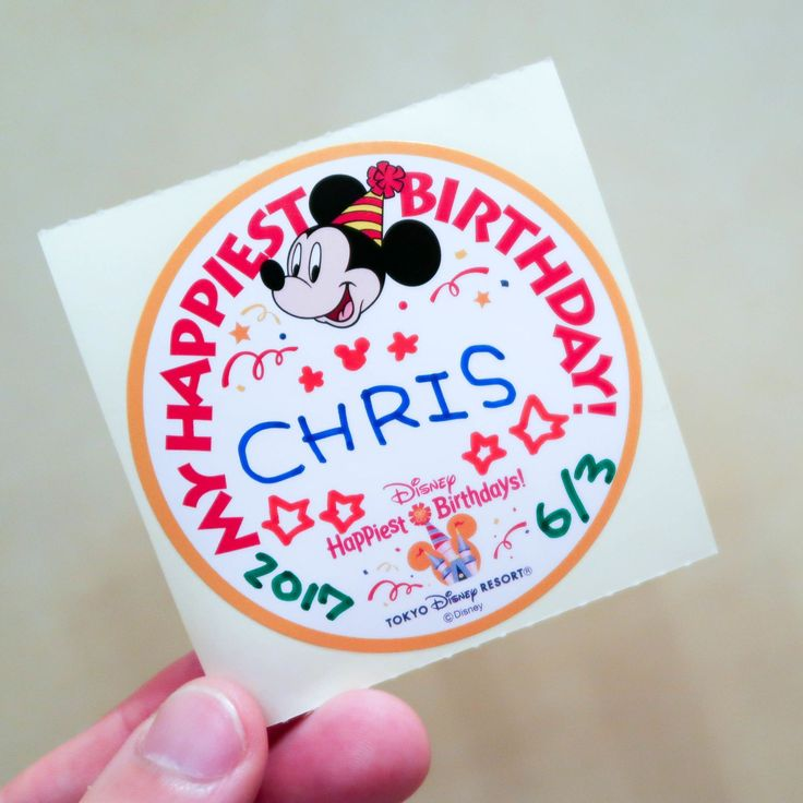 """If you're celebrating your birthday at Tokyo Disney Resort make sure to ask for a sticker from a Cast Member! There are no """"buttons"""" like the other Disney Parks. If you ask they will write your name in Japanese too (I got mine in roman characters this year)!  #tdrexplorer #tdr #disneyaddict #tokyodisneyland #tokyodisneysea #disneyjapan #tokyodisneyresort #disney #themepark #travel #tokyo #japan #disneyland #disneygram #disneyig #instadisney"""