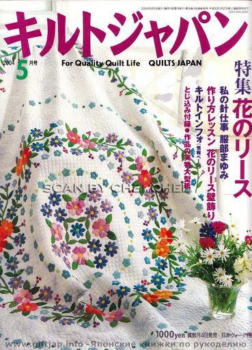 QUILT JAPAN - Ludmila2 Krivun - Picasa Webalbumok