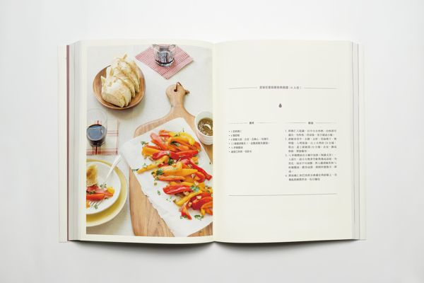 -- white lined photo and simple, neat recipe (Affections for Food by Albert Cheng Syun Tang - ACST Design, via Behance)