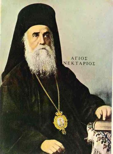 St Nectarios of Pentapolis the Wonderworker +1920