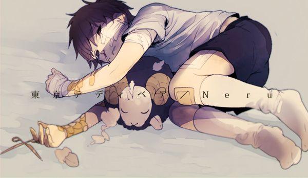 Abused anime boy Guro