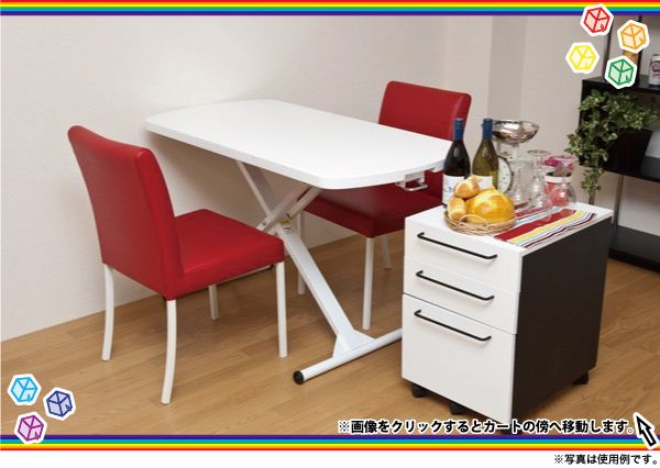 昇降テーブル 幅120cm リフトテーブル ガス圧昇降式 フ...|エイムキューブ‐ポンパレモール店【ポンパレモール】