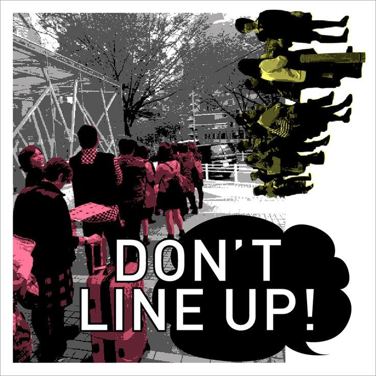 東京人は行かない、東京の行列店とは?  DON'T LINE UP! - vol.3 The Movement - TOKYO '14-'15