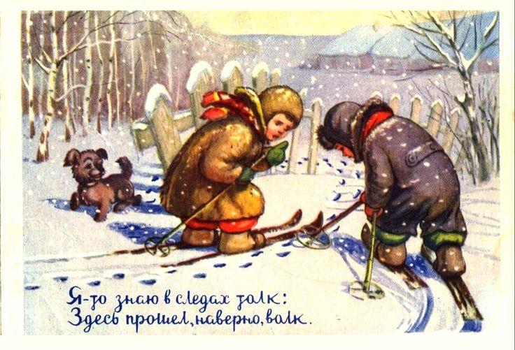 Летучая, новогодние охотничьи открытки