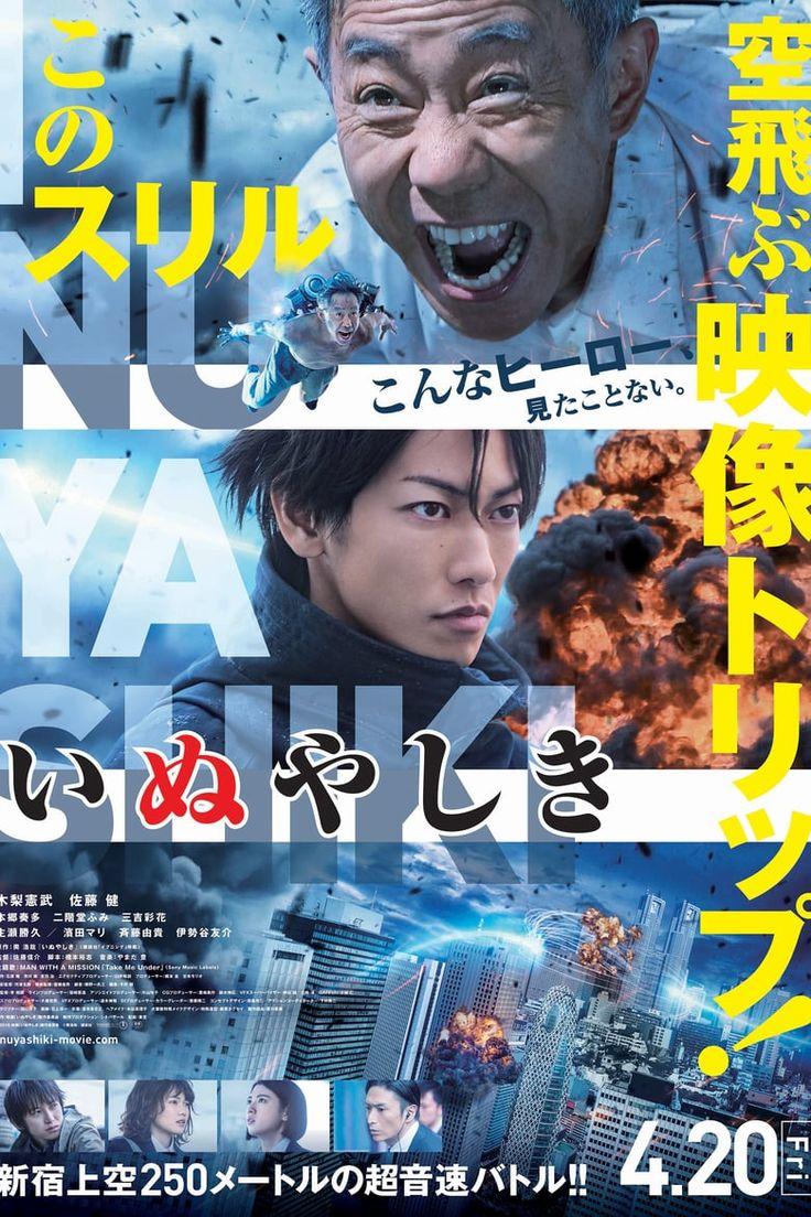 Inuyashiki 2018 Download HD 1080p DVDRip DVDscr HD Avi