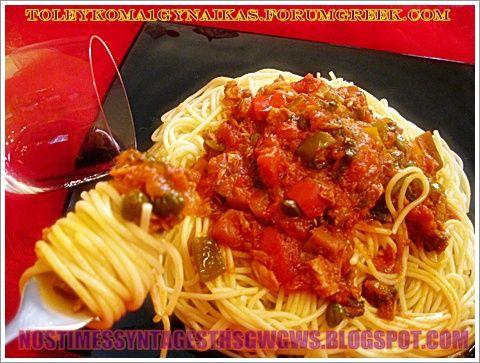 Η ΤΟΝΟΜΑΚΑΡΟΝΑΔΑ ΤΟΥ ΜΗΤΣΟΥ!!!...by nostimessyntagesthsgwgws.blogspot.com