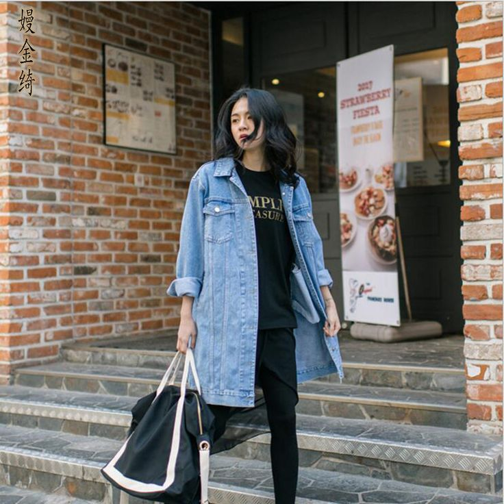 2017 new women windbreaker bf wind long cowboy female loose large size denim clothing denim coat abrigos *** AliExpress Affiliate's buyable pin. Click the image for detailed description on www.aliexpress.com