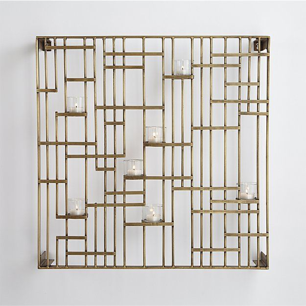 Brass Grid Candleholder | Crate and Barrel