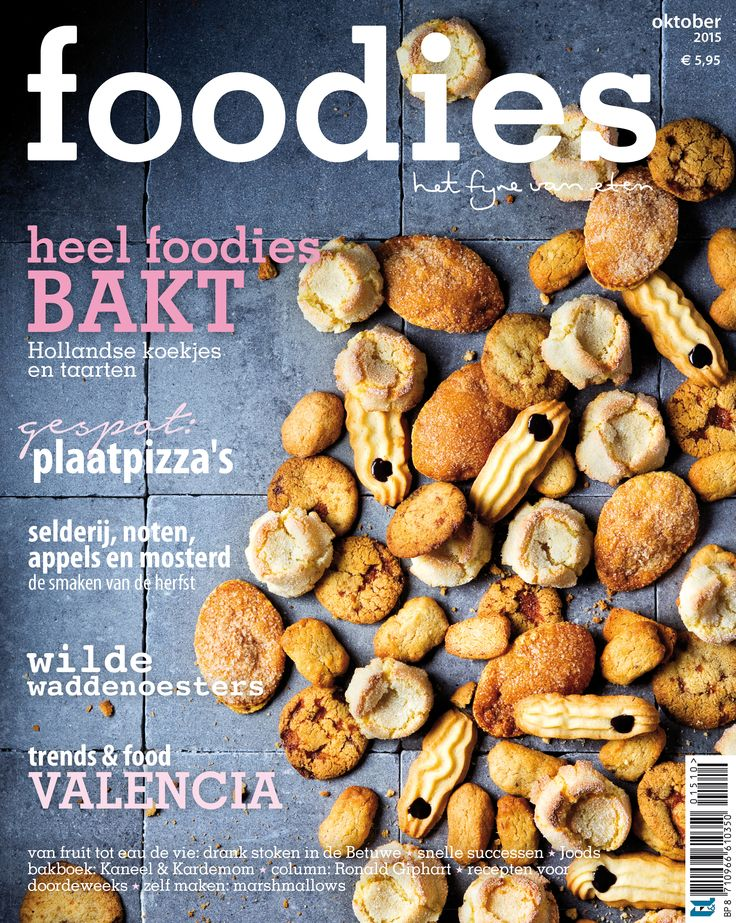 foodies 2015/10: heel foodies BAKT