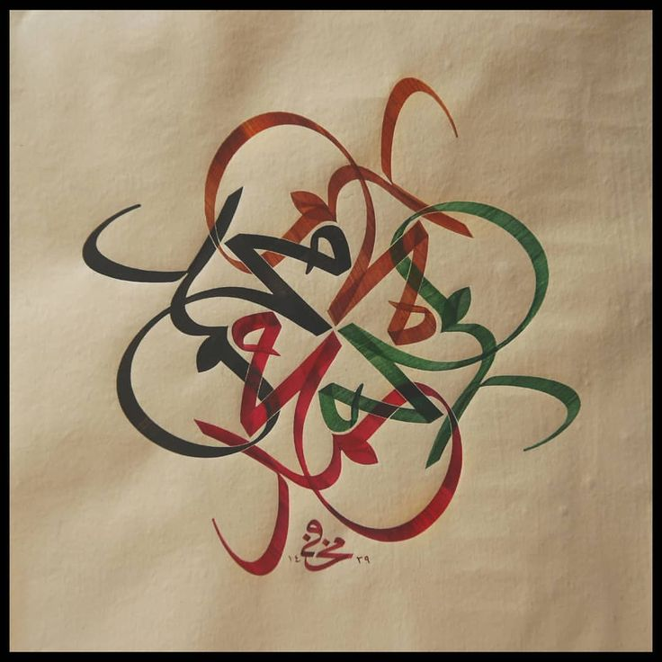 Hattat/Calligrapher(Mhf) (@gurkan.pehlivan):