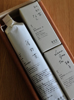 Package Design for Japanese Tea PD