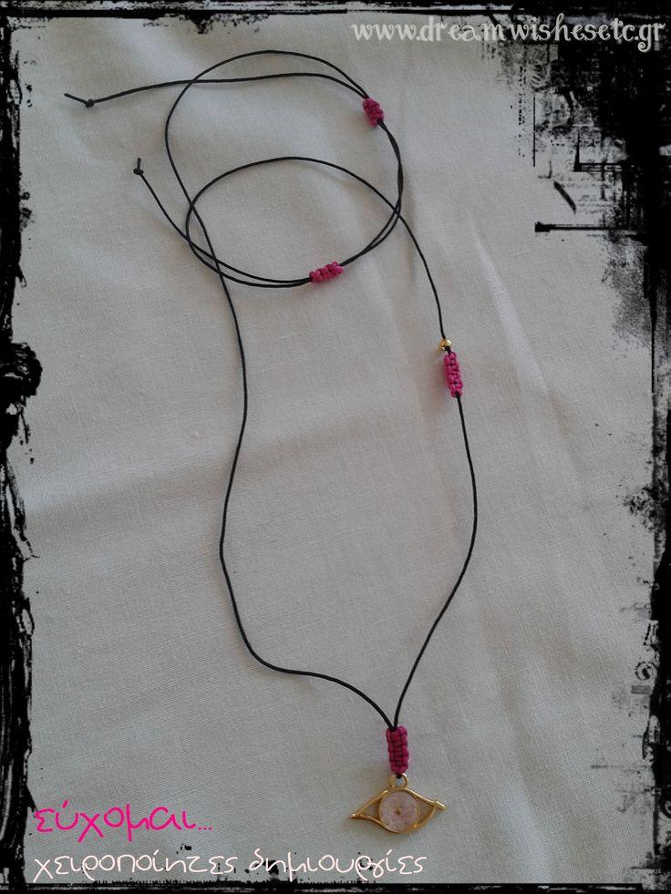 κολιέ ροζ ματάκι