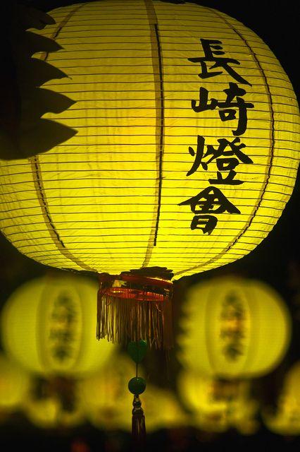 Lanterns in Nagasaki, Japan