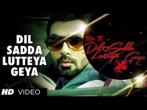 "Dil Sadda Lutteya Gaya  Latest Punjabi Song 2013 Tere Te Dil Sadda Lutteya Gaya Movie  Check out the new song ""Dil Sadda Lutteya Gaya"" from upcoming romantic comedy movie "" Tere Te Dil Sadda Lutteya Gaya"" starring Ashmit Patel ,Jividha, Mangi Mahal, Pooja Tandon, Rana Ranbir, B.N Sharma & others. The movie is directed by Hardeep Baddowal & music of this song is done by Willi Sadhak Dil Sadda Lutteya Gaya"