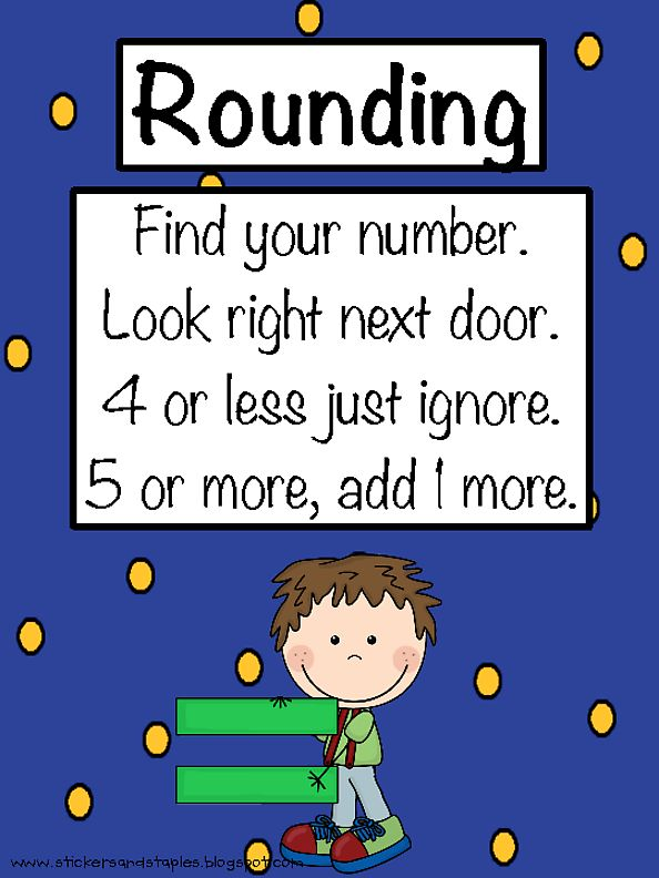 stickers and staples: Rounding Poem Freebie