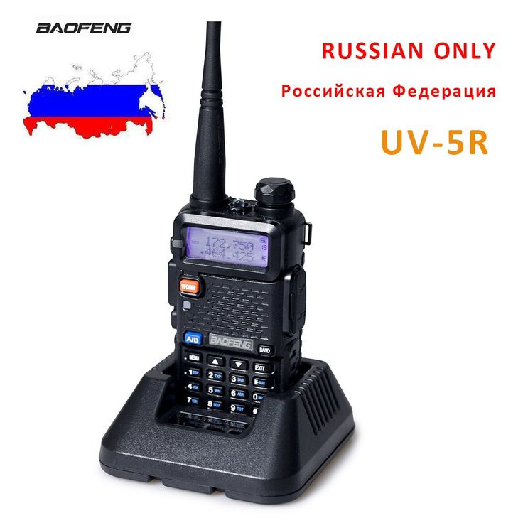 Wholesale prices US $24.49  BAOFENG Portable Radio (RUSSIAN ONLY), Handheld UV-5R Two Way Radio, 136-174mhz/400-520mhz Ham Radio, Baofeng Walkie Talkie  #BAOFENG #Portable #Radio #-RUSSIAN #ONLY- #Handheld #UV-R #Radio- #----mhz----mhz #Baofeng #Walkie #Talkie