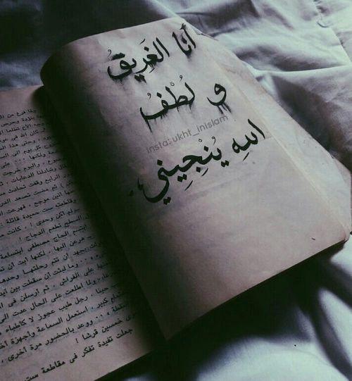 -سنكونُ يومًا مانُريد-