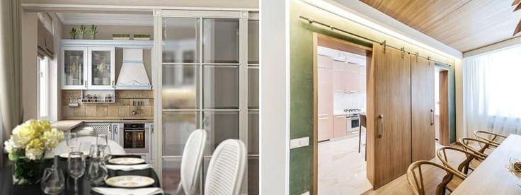 Раздвижные двери в интерьере-кухни столовой