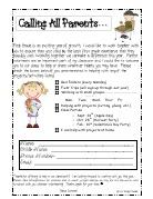 Parent volunteer form example