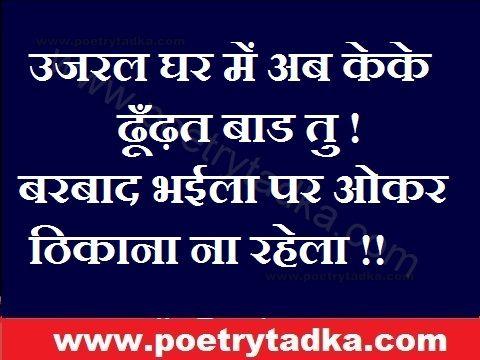 Hindi Shayari - Latest Collection of Hindi Shayari