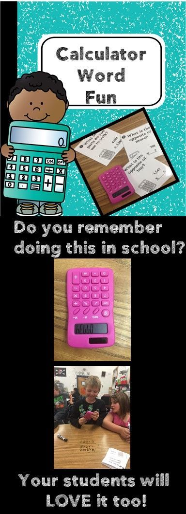 """Do you remember typing numbers into a calculator and then turning it around to read the """"words""""?  Your students will LOVE doing it too as they practice math computation problems and check their answers using a calculator!"""