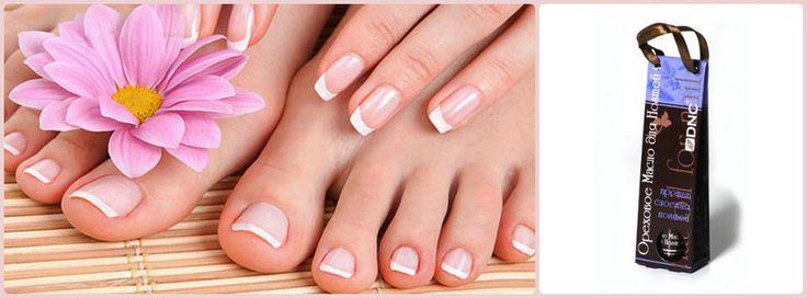 DNC Anti chipping nail nut oil nourishes strengthens protects and restores  6 ml | Красота и здоровье, Уход за ногтями, маникюр, педикюр, Средства для ухода за руками и ногтями | eBay!