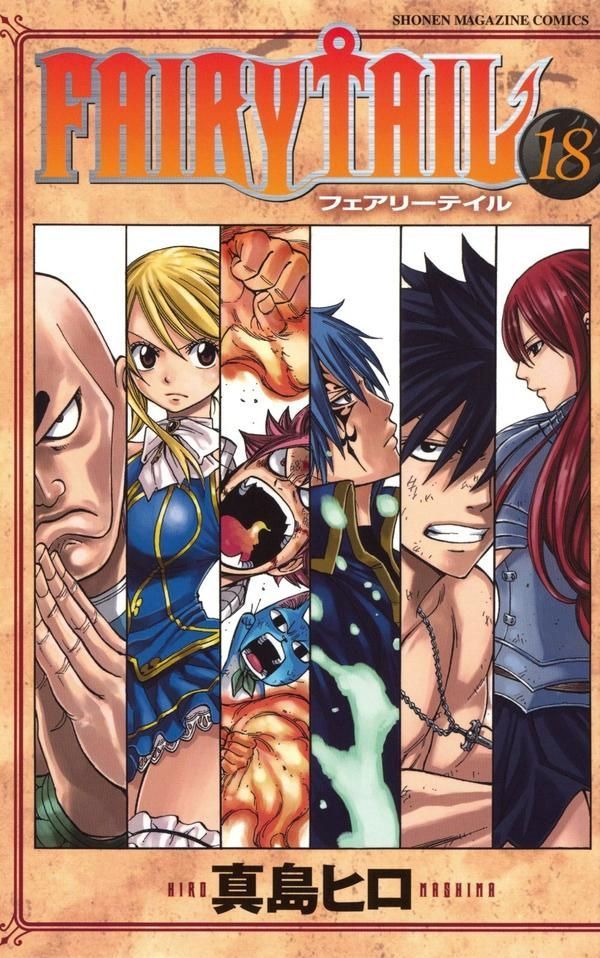 Fairy Tail Manga Covers MangaGrounds - Read Fairy Tail Manga Online | Fairy Tail Forums