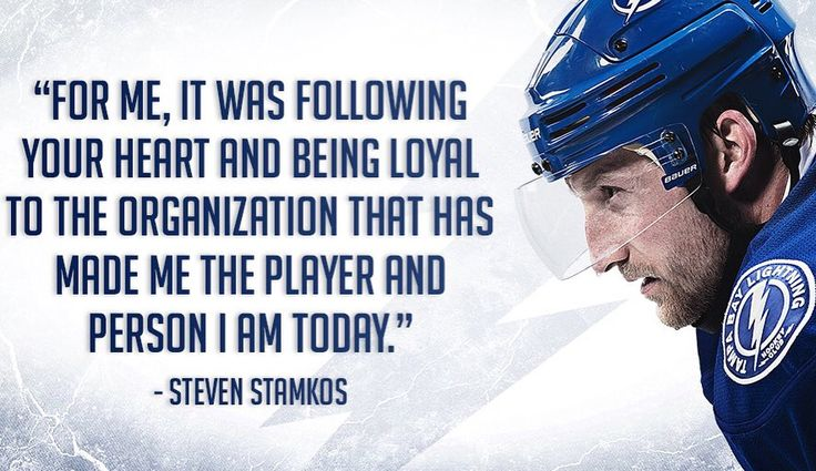 Blog post on why Steven Stamkos of the Tampa Bay Lightning is a unique NHL captain