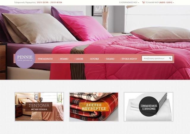 keywoman sews: Giveaway με δωροκάρτες από το pennie.gr!