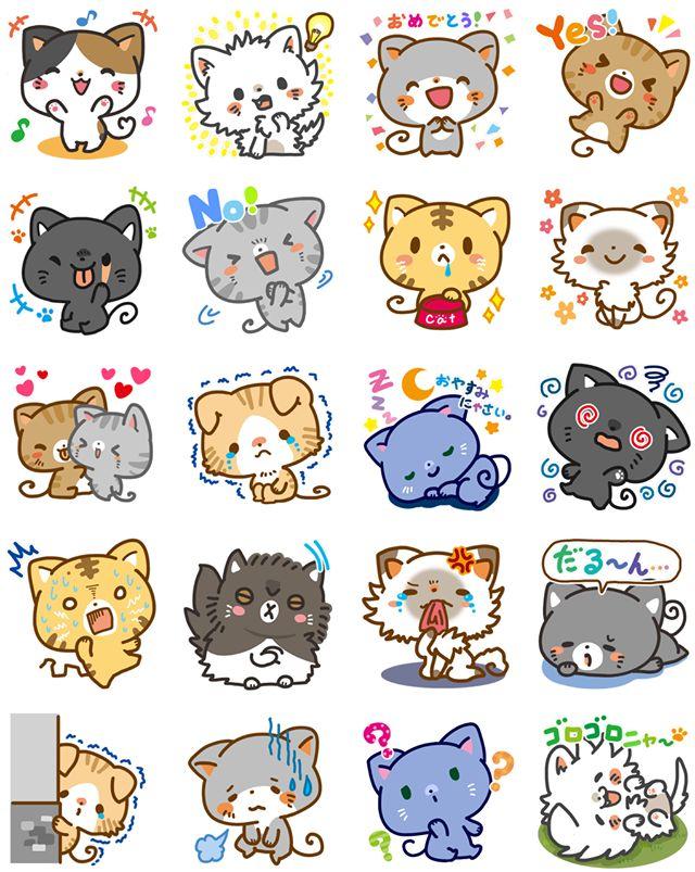 Meow Town Facebook Stickers Ilustraciones, Dibujos