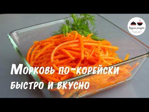 """Рецепт салата - проще некуда! Я назвала его """"Пожуйнаночь"""". Если вечером хочется чего-нибудь """"пожевать"""" без вреда для фигуры - я готовлю этот салат. Простой, ..."""