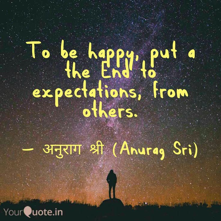 The more we expect from other people around is the more we are hurt.  #end #theend #yqbaba #anuragsri #yqbaba  Follow my writings on http://www.yourquote.in/srivastava-anurag-jdt/quotes/ #yourquote