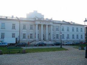 Radom - Barokowy kościół i kolegium pijarskie (XVIII w.). Atrakcje turystyczne Radomia. Ciekawe miejsca Radomia