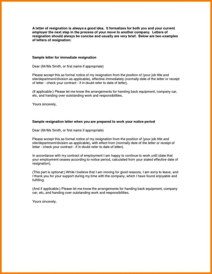 resignation letter end contract resume cover format request - notice period resignation letter