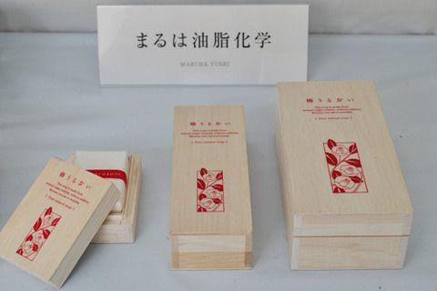 椿石鹸のパッケージ
