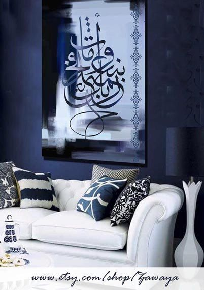 Home decor oil painting canvas print black white navy blue gray interior design wall art, arabic calligraphy Print Canvas Artwork