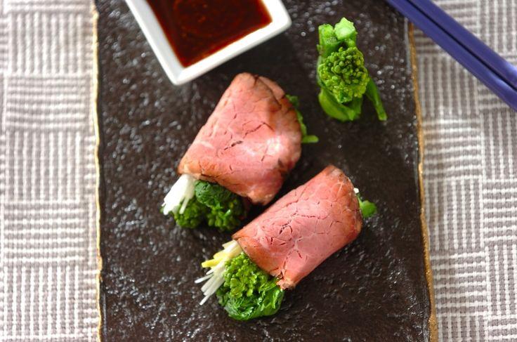 お祝いやパーティーにぴったりな和風巻き。練りワサビや香味野菜がピリっと利いて、ローストビーフの旨みを引き立てます。ローストビーフの和風ロール[和食/一品料理]2017.03.01公開のレシピです。