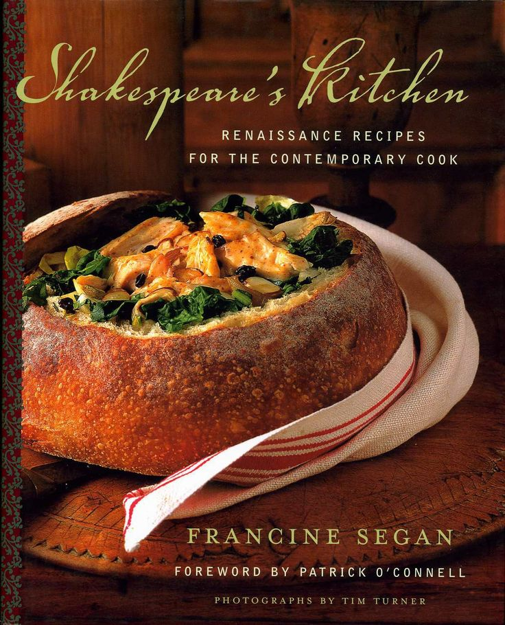 medieval recipes   Shakespeare's Kitchen: Renaissance Recipes for the Contemporary Cook ...