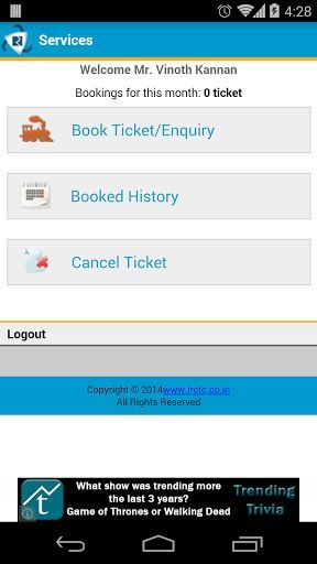 Our new IRCTC railway booking app is very useful, fast & easy to book train tickets all over india. Recently railway ministry launched online reservation service for mobile devices. Download this application software free for your android device and reserve train seats online from anywhere using your smartphone app. This ticket booking facility is in beta version only. It also link to the IRCTC website info irctc.co.in for other services.  You can use it on 8:00 AM to 12:00 AM when Mobile…