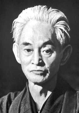 "Yasunari Kawabata, The Nobel Prize in Literature 1968: ""for his narrative mastery, which with great sensibility expresses the essence of the Japanese mind"", prose"