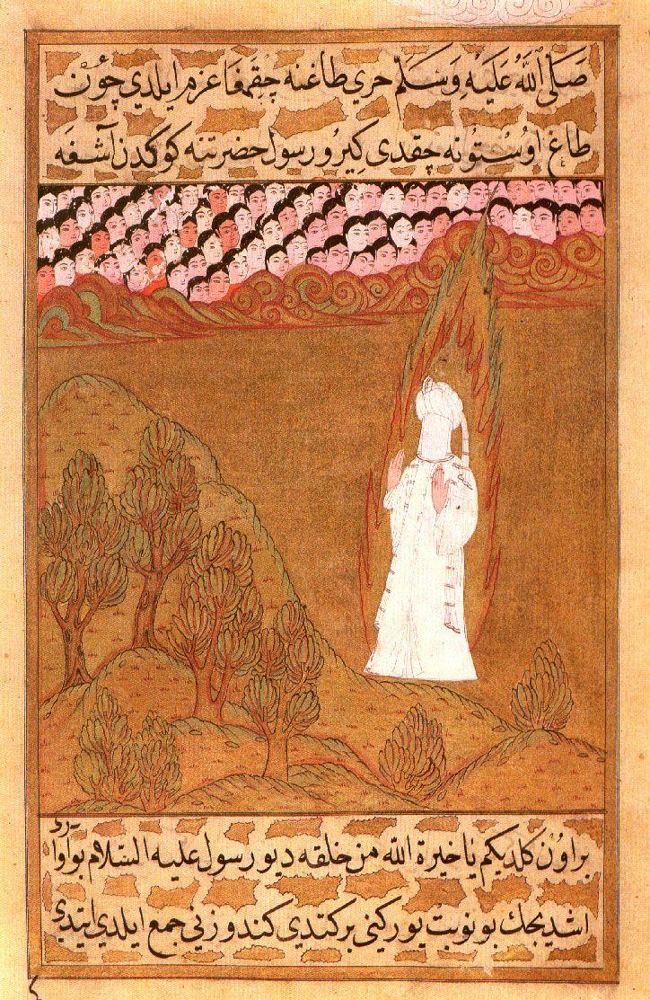 Muhammad on Mount Hira' Siyer-i Nebi: The Life of the Prophet.  Istanbul, 1595. Hazine 1222, folio 158b - Topkapi