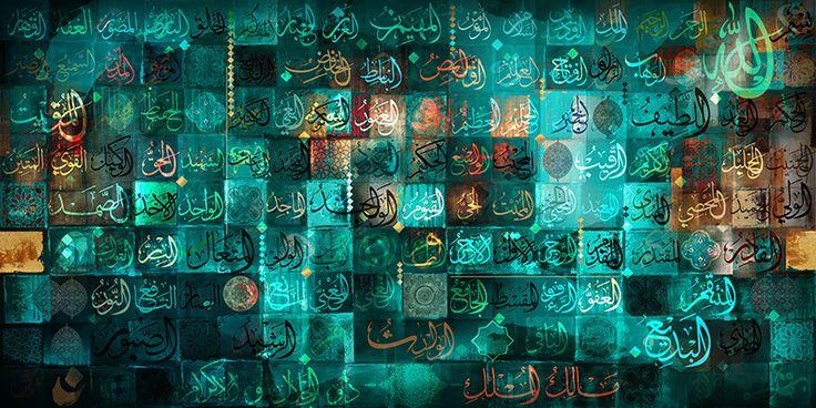 99 names of allah art - Google Search