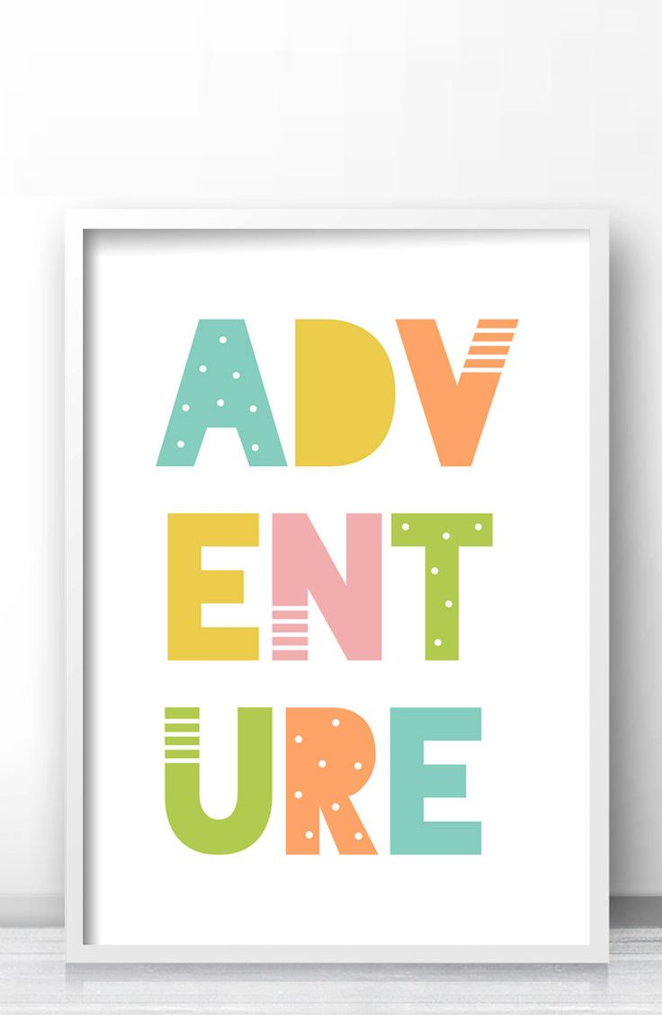adventure nursery print playroom wall art print printable nursery art adventure printable - Kid Prints