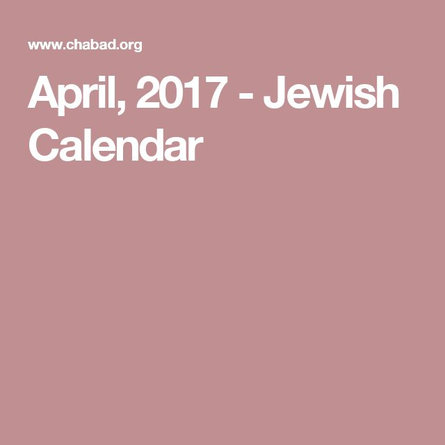 April, 2017 - Jewish Calendar