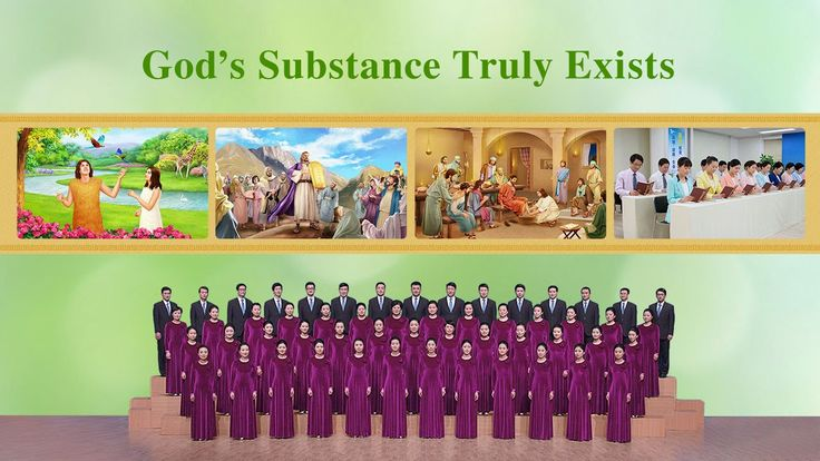 """The Everlasting Love of God 