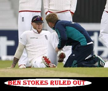 Ben Stokes ruled out  Jake Ball In 3rd Test