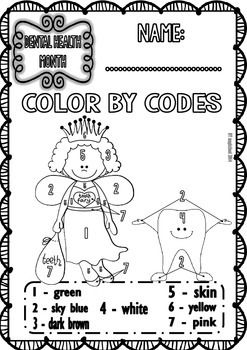 February Maths Funny Printables for PRE-K/K (1 FREE Item