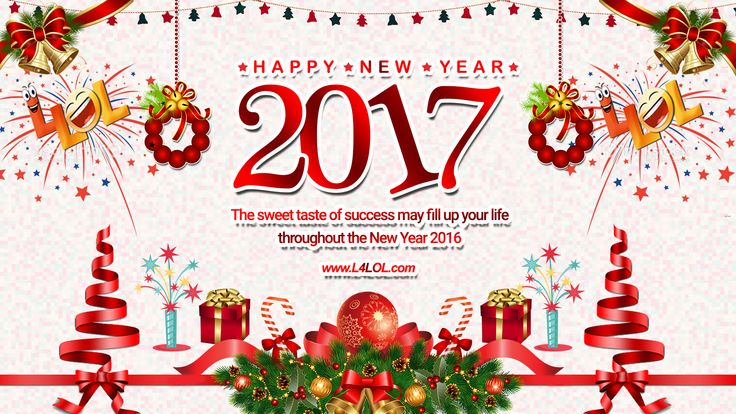 Happy New Year 2017 GIF Images and Share Download Free - http://www.welcomehappynewyear2016.com/happy-new-year-2017-gif-images-share-download-free/ #HappyNewYear2016 #HappyNewYearImages2016 #HappyNewYear2016Photos #HappyNewYear2016Quotes
