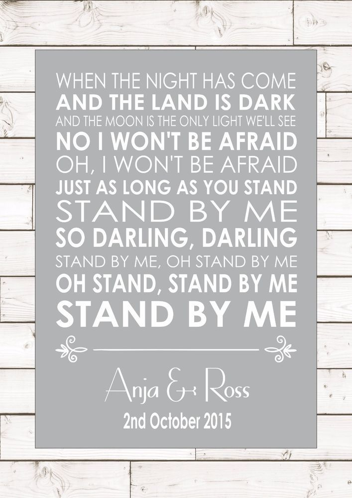 STAND BY ME  BEN E KING Wedding Anniversary Song Personalised First Dance Lyrics