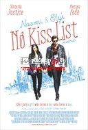 Watch Streaming Naomi and Ely's No Kiss List (2015) Online Download Link Here >> http://bioskop21.id/film/naomi-and-elys-no-kiss-list-2015